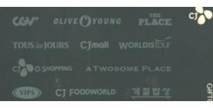 CJ 기프트카드(5만원권)