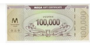 메가마트 (10만원)